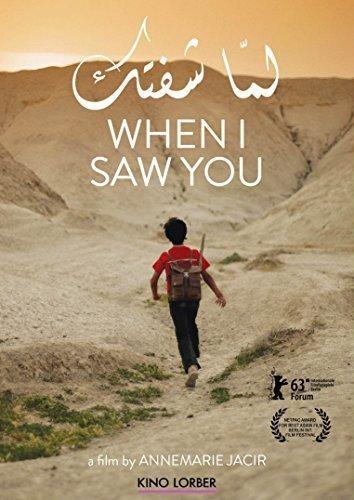 DVD : Mahmoud Asaf - When I Saw You (DVD)
