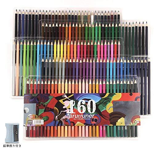 ONUEMP 色鉛筆 油性色鉛筆 カラーペンシル 160色セット アート鉛筆 画材セット 子供 塗り絵 イラスト用 収納ケース付き 鉛筆削り付き