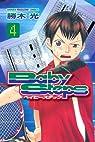 Baby Steps, tome 4 par Katsuki