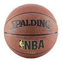 """Baloncesto callejero de la NBA de Spalding - Tamaño oficial 7 (29.5 """")"""