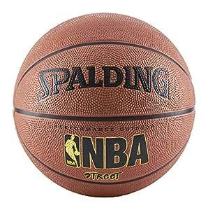 Spalding NBA Street - Balón de Baloncesto (Talla 7), Color Negro.