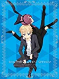 Animation - Inu X Boku Ss 3 (DVD+CD) [Japan LTD DVD] ANZB-6445