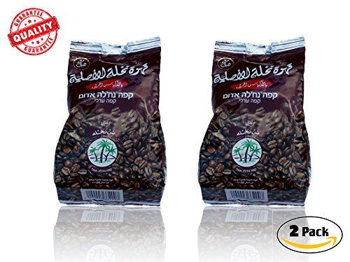 "Trustworthy Black Coffee, the Famous Nakhly ""Nachle"" Arabic Coffee with Cardamon to Make the Perfect Turkish Coffee Pot (2 Packs Each 9 Ounce, 250 Gr)"
