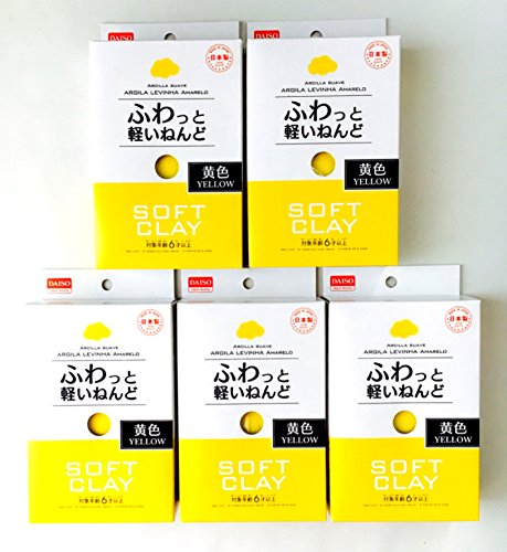 Soft clay set pack of 5 (1, Yellow)