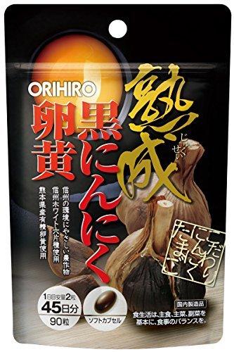 オリヒロ 熟成黒にんにく卵黄カプセル 90粒 おまとめセット【6個】 B0773DS7DR