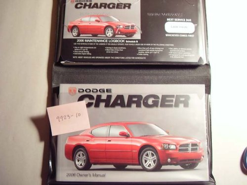 2006 Dodge Charger - 7