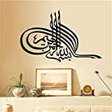 uniavs Wall Decal Sticker Art Mural Home Decor Quote Arabic Islamic Muslim for living room
