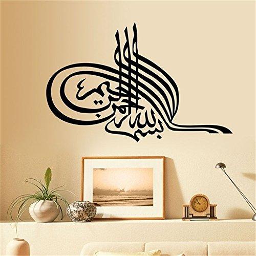 uniavs Wall Decal Sticker Art Mural Home Decor Quote Arabic Islamic Muslim for living room by uniavs