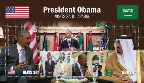 Imperial Mint Nevis- 2016 President Obama Visits Saudi Arabia Stamp- Sheetlet of 5