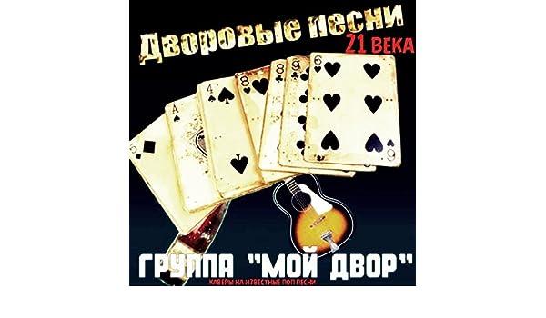 русские казино онлайн