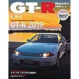 2019年1月号 オリジナル R's カレンダー・特集:GT-R 2019