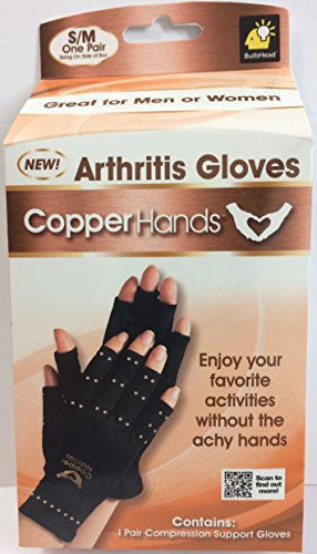 Copper Hands Compression Gloves for Arthritis Size Small/Medium As Seen on TV (1 Pair) by As Seen On TV