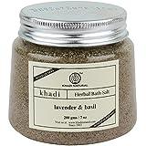 Khadi Natural Lavender and Basil Bath Salt, 200g