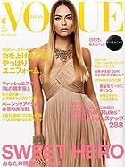 VOGUE JAPAN 2015年 06 月号 [雑誌]