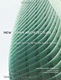 New Japan Architecture, Geeta Mehta and Deanna MacDonald, 4805309482