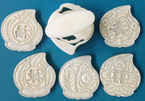 Giftshop12 Peach Shaped Moononcake Cake Cookie Cutter Mold Large