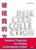 Rejected Collection, Biljana Ciric, 8881587092