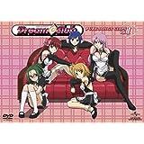 DREAM C CLUB PURE SONGS CLIPS Vol.1(仮) [DVD]