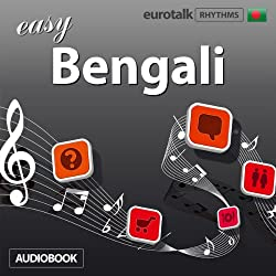 Rhythms Easy Bengali