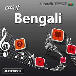 Rhythms Easy Bengali Audiobook