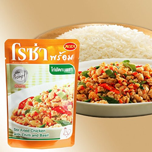 ROZA STIR FRIED CHICKEN WITH CHILLI AND BASIL. Thai food products For Ready to Eat. And Halal Food 100%