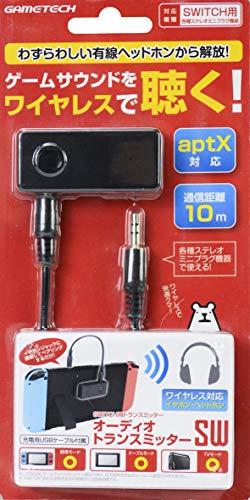 オーディオトランスミッターSWの商品画像