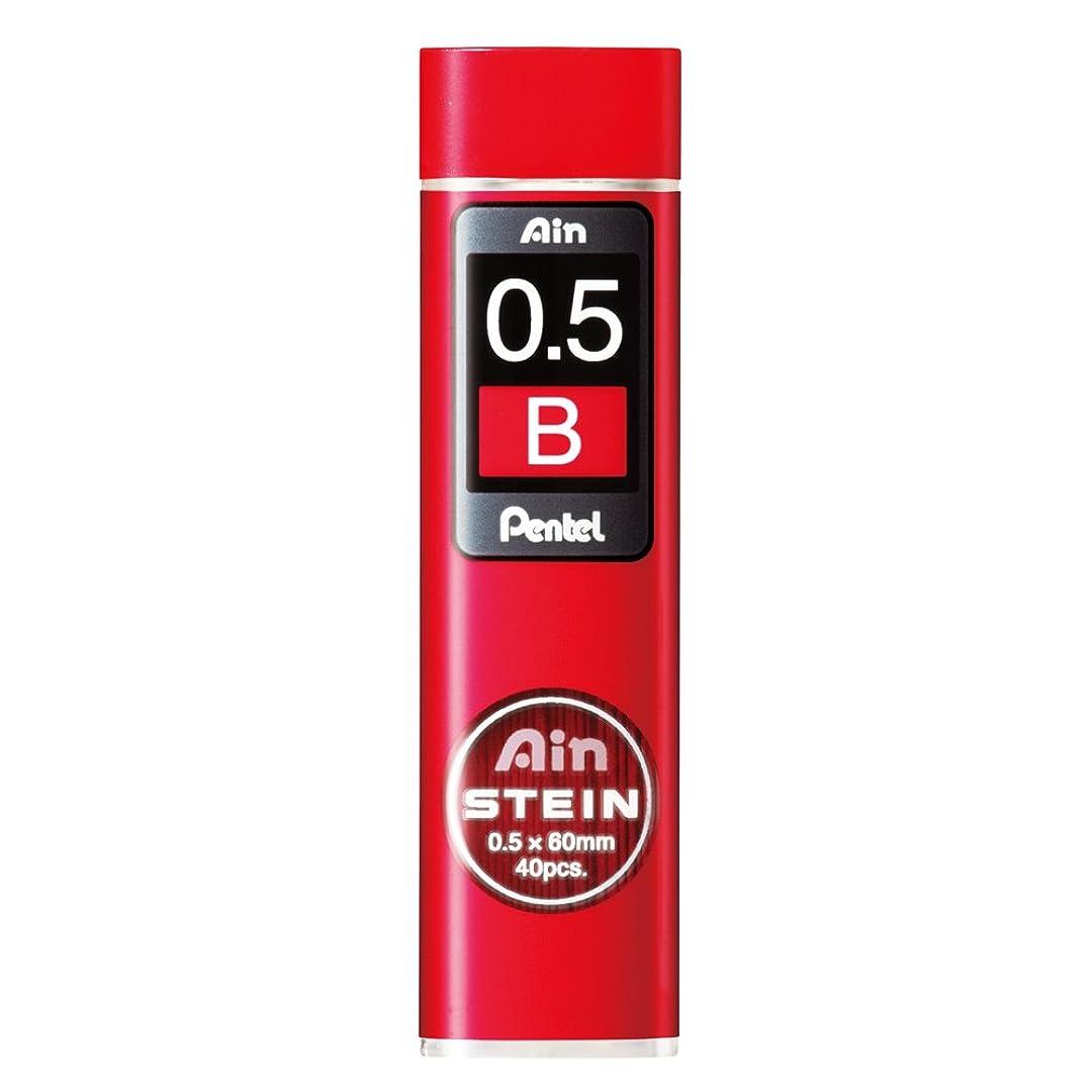 永久に恐ろしいどうやら三菱鉛筆 シャープペン替芯 ユニ 0.3mm U03202ND 2B 【3セット】