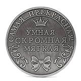 Delight eShop Russian Ruble Anastasia Boutique Commemorative Coins Collectible