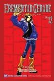 EREMENTAR GERADE Vol. 12 (Shonen Manga)