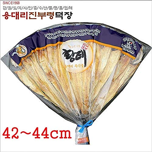 Dried Pollack (42~44cm) x 10 count, 4 Months Natural Drying, Korea by Jinburyeong