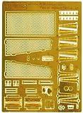 ファインモールド 1/35 ミリタリーアクセサリー 九七式中戦車系列エッチングパーツセット プラモデル用パーツ MG64