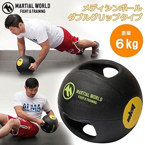 メディシンボール ダブルグリップタイプ 6kg MB6   B07PVTCFNM