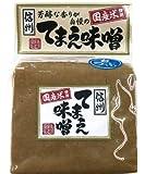東信醸造 信州てまえ味噌 白つぶ 2kg