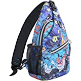 MOSISO Sling Backpack, Polyester Crossbody Shoulder Bag for Men Women Girls Boys, Bird