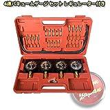 4連バキュームゲージ メーター 負圧測定 キャブレター 調整/同調に!! ケース付/レギュレター付き/ZZR/ゼファー/XJR/CB/Z/ZX