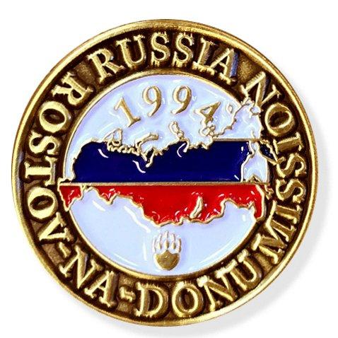 LDS Russia Rostov-na-Donu Mission Commemorative Lapel ()