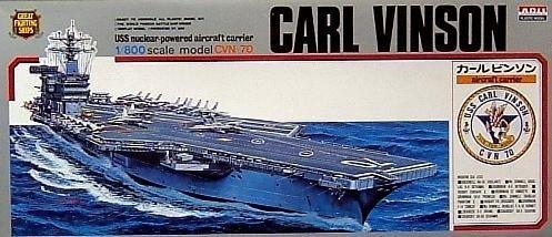 (Micro ACE(arii) 1/800 battleship & aircraft series No.9 U.S. Navy aircraft carrier Carl Vinson plastic )