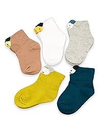 Baby Boy Girl Socks 5-Pack Toddler Socks Infant Socks Cartoon Pattern Girls Boys Cotton Socks
