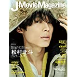 J Movie Magazine Vol.67