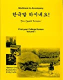 Workbook to Accompany You Speak Korean! Vol. 1 : First-Year College Korean, Kim, Soohee and Curtis, Emily, 097283561X