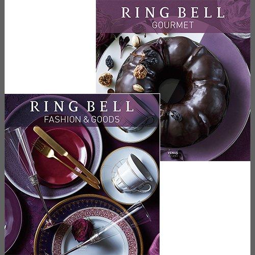 CONCENT リンベル RING BELL カタログギフト シリウス&ビーナス B0031BOF8I