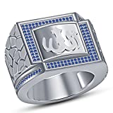 TVS-JEWELS Muslim Allah Men's Ring In Round Cut Blue Sapphire Stone 925 Silver Platinum Plated (7.25)