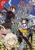 Death March to the Parallel World Rhapsody, Vol. 7 (light novel) (Death March to the Parallel World Rhapsody (light novel))