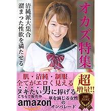 Anatanomousouryokuwoyutakanisimasu (Japanese Edition)