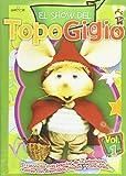 Vol. 1-El Show Del Topo Gigio