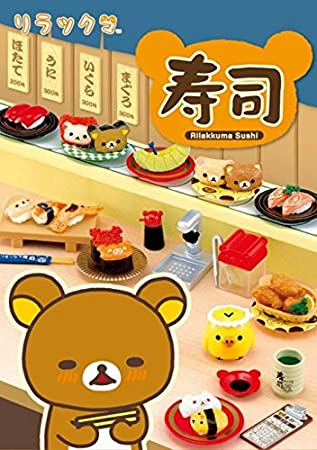 Caja sorpresa miniaturas comida sushi oso Rilakkuma de Re-Ment: Amazon.es: Juguetes y juegos