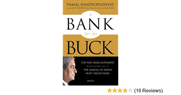 Amazon a bank for the buck ebook tamal bandyopadhyay kindle amazon a bank for the buck ebook tamal bandyopadhyay kindle store fandeluxe Choice Image