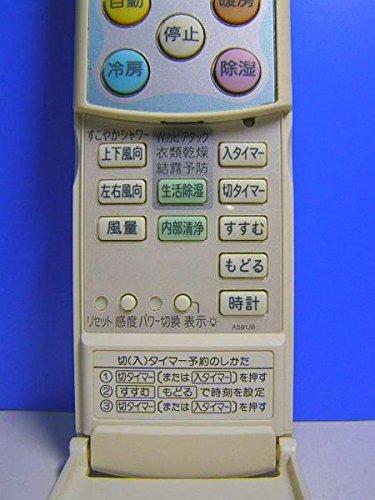 エアコンリモコン A591JB