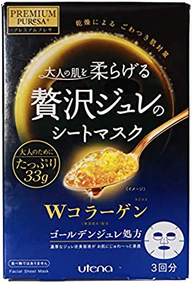 Utena, Premium Puresa Golden Jelly Mask, Deep Moisturising ...
