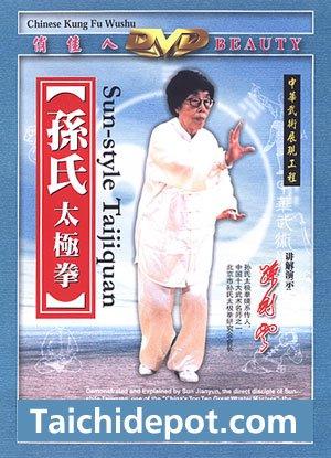 Tai Chi DVD By Tai Chi Grandmaster: Sun Jianyun's Sun Style Tai Chi Series DVD - 4 Discs